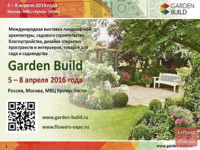 ТД МАРСЕЛ принял учавствие в выставке Garden Build