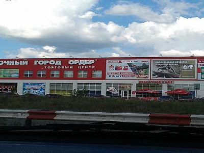 Продукция ТД Марсел уже в Нижнем Новгороде